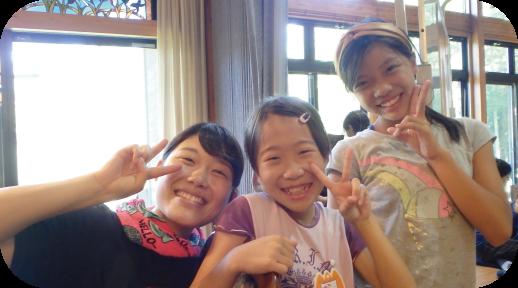 こどもキャンプ・山村留学等の活動をサポートしてくれるボランティアを募集しております!(高校生以上)